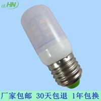 小功率高亮5W节能led灯泡贴片led玉米灯E27 5730 24 包邮 交货快