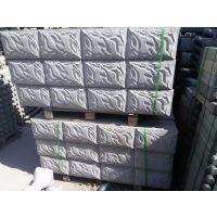 供应郑州天艺1.6米文化石基础墙 围栏基础墙 花瓶柱基础墙