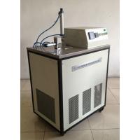阳光悦达专业生产GB8815电缆低温冲击脆化仪