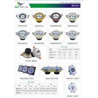 LED工程筒灯-LED天花灯-瓦泰WT-TD2013(COB15W)