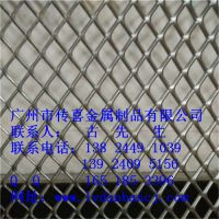 建筑外墙装饰金属铝单板拉伸铝网格板幕墙材料生产厂家(传喜)边框幕墙铝网板,方管边框网板,型材边框网板