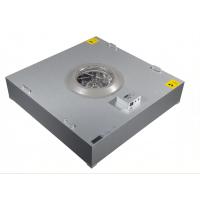 供应FFU风机过滤器,可非标制作,深圳QINXN专业制作