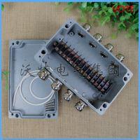 SuperVolt 160*100*60防水接线盒 端子盒四进四出防水盒 带端子 电源分线盒
