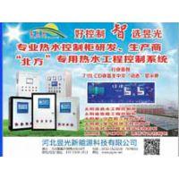 哪太阳能控制柜 太阳能热水工程控制柜 太阳能工程控制系统好—昱光