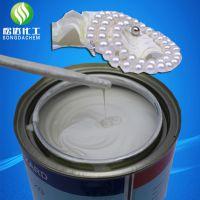 厂家现货供应国产珠光浆PS-900银白色珠光浆 珍珠膏