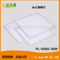 供应益灯源科技面板灯 办公室照明 超薄 发光均匀 6262 40W CE认证