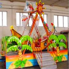 保定嘉圆现货出售儿童游乐设备豪华迷你海盗船价格就是便宜
