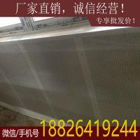 供应广东公路彩钢板声屏障_彩钢板声屏障_产品展示