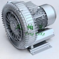 威海风帕克2HB310-AH06_高压鼓风机_ 漩涡风泵