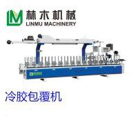 济南林木机械厂家直供BF-300A多功能冷胶包覆机