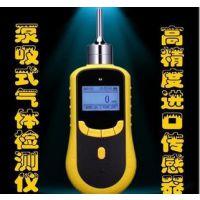 青岛路博现货供应LB-BZ泵吸式TVOC气体检测仪出厂价批量供应!