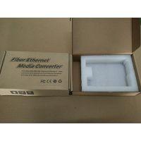 深圳龙华大浪纸箱周转箱纸盒吸塑珍珠棉定制厂家