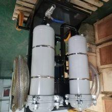 上海北京进口滤油机高精度LYC-63A滤油机液压油加油机滤油小车
