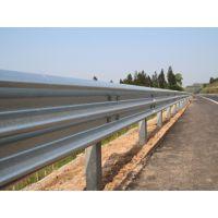 南京厂家长期供应波形护栏 高速公路护栏板 防撞护栏板梁纲护栏网