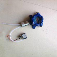 在线式甲醛分析仪TD010-CH2O-A固定式甲醛报警器北京天地首和