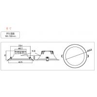 Osram/欧司朗晶享筒灯6寸 LED 10.5W/830/840/865 900lm/950l