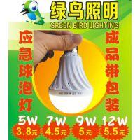 绿鸟照明应急球泡灯,应急灯泡,应急LED灯,USB应急球泡灯