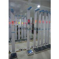北京武汉杰灿jc-100超声波身高体重电子秤、人体电子秤促销价格