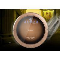 proscenicCOCO smart680TAPP 智能扫拖一体扫地机,高级超声波感应系统