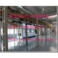 供应浸漆设备线-涂装设备生产厂家
