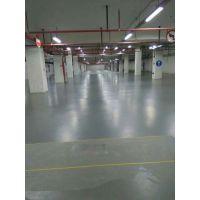 【实价供应】混凝土密封固化剂地坪、超平超硬固化地坪