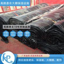唐山温室专用保温被品质质量