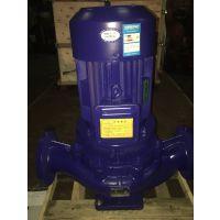 ISG300-300微型管道泵,单级单吸管道离心泵