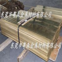 精密C2680无铅环保光面黄铜板 优质H80钟表用黄铜板