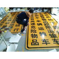 泰安标志标牌生产厂家 反光标志牌报价 高速公路标志牌图片 路名牌 道路指示牌厂家