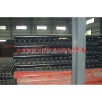 铸铁管公司   供应北京铸铁管  泫氏铸铁管
