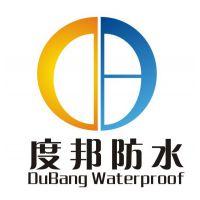 上海度邦防水堵漏材料有限公司