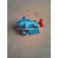 供应供应ZYB-83.3机械密封型渣油齿轮泵