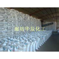供应葫芦岛片碱工厂|丹东片碱厂家|牡丹江9699片碱