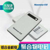 纽曼YD500 超薄聚合物迷你移动电源 手机平板通用充电宝5000毫安