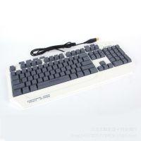 鬼斧G10升级版键盘 USB有线磨砂手感键盘 台式电脑游戏键盘 批发