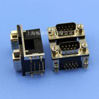 【大量供应】双层D-SUB连接头  电脑连接线接头