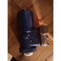 Vibratory XS142J-803164464-Redirector-转向器