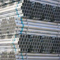 厂货直供,天津友发镀锌管,镀锌钢管,镀锌大棚钢管 规格齐全