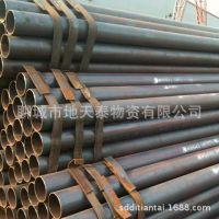 现货销售宝钢R780优质地质管