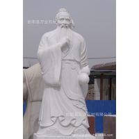 曲阳石雕厂定做大理石汉白玉雕刻古代现代人物雕像毛泽东老子
