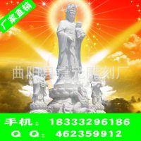 大理石汉白玉石雕观音佛像观世音菩萨摆件工艺品 佛教用品