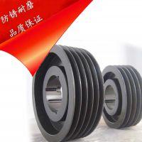SP系列锥套皮带轮传动性能强型号齐全