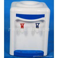 【大量供应】JY-T19台式温热饮水机(可供外壳及散件)