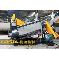 家用电器回收处理设备,塑料机械_供应产品东莞市柯达机械有限公司
