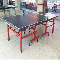 广州双鱼乒乓球台,乒乓球台厂家,201乒乓球台批发商