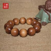 【三福远宏】正宗印度老山檀香 佛珠 手串 2.0cm 厂家直销 礼物