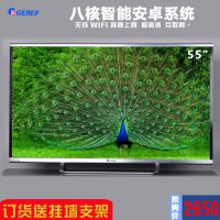 工厂直销韩款铝合金LED60寸液晶电视机智能WIFI全高清 超薄节能家居全国联保