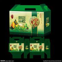 厂家直销新款创意 端午节粽子礼盒 食品粽子礼品包装纸盒