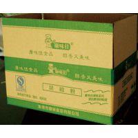 瓦楞纸盒、杰森包装纸箱、瓦楞纸箱纸盒