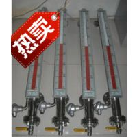 上海仪器仪表供应 磁翻板液位计 机械式表盘液位计 厂家直销